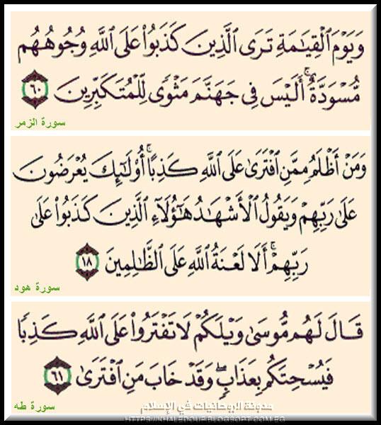 الروحانيات فى الإسلام طريقة استحضار واستنزال وإرسال