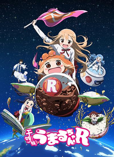 Nuevo vídeo promocional para la Segunda temporada de Himouto! Umaru-chan