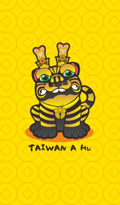 Gold tiger Ye