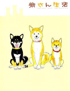 [Manga] 柴さん生活 [Shiba san Seikatsu], manga, download, free