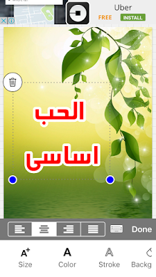 Add Arabic to Photos