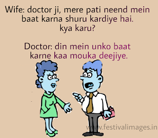 patient doctor jokes pictorial