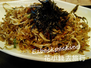 釜山越南菜