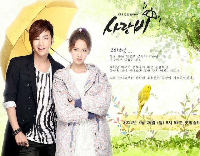 Drama Korea Love Rain Subtitle Indonesia [Episode 1 - 20 : Complete]