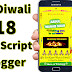 Diwali 2018 Wishing Script For Blogger
