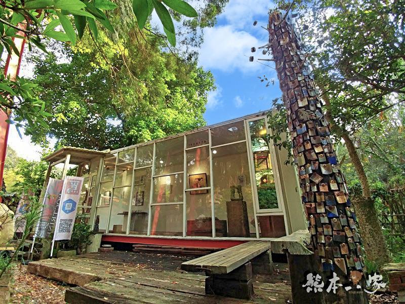 焉美術館 藝術家蕭榮慶創作 隱藏森林中的唯美藝術館 苗栗三義景點