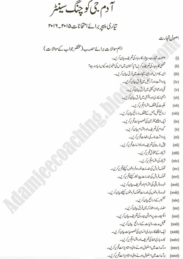 Adamjee Coaching: AdamjeeCoaching Guess Papers 2016 for