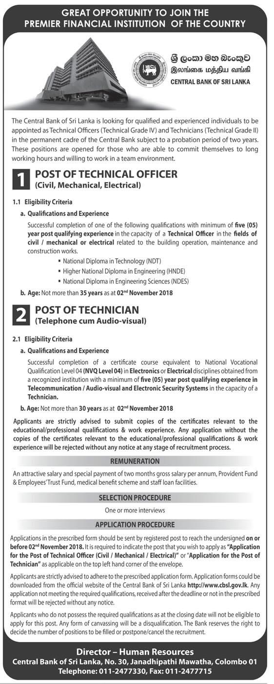 Vacancies at Central Bank of Sri Lanka