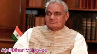 atal-bihari-vajpayee-the-great-politician