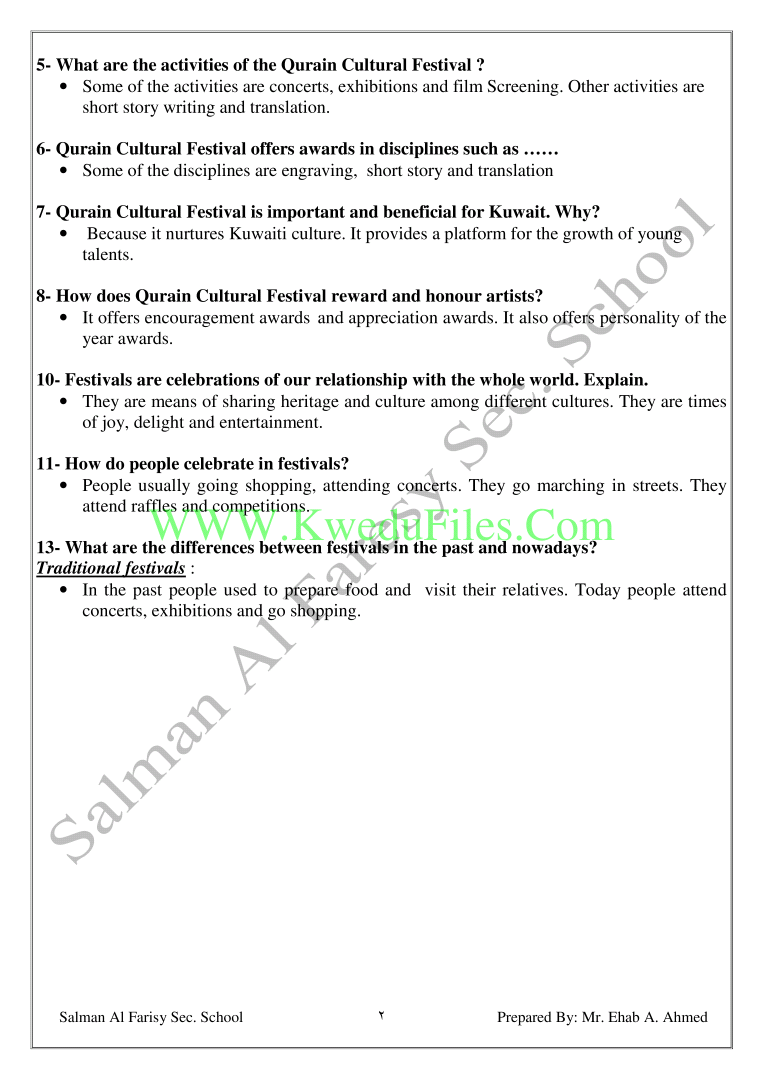 الصف الحادي عشر لغة انكليزية الفصل الأول مذكرة الوحدة الأولى