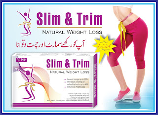 products--slim-and-trim.