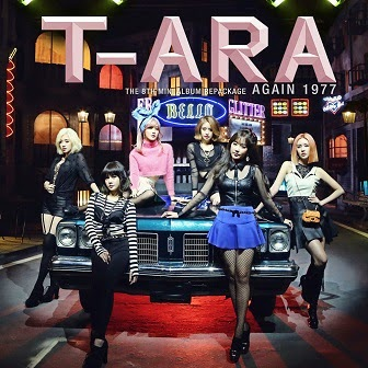 T-ara Do You Know Me English Translation Lyrics