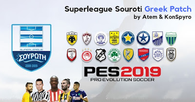 PES 2019 PS4 Option File Superleague Greece Season 2018/2019