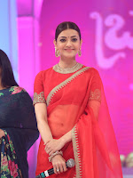 Kajal Agarwal photos at Brahmotsavam audio-cover-photo
