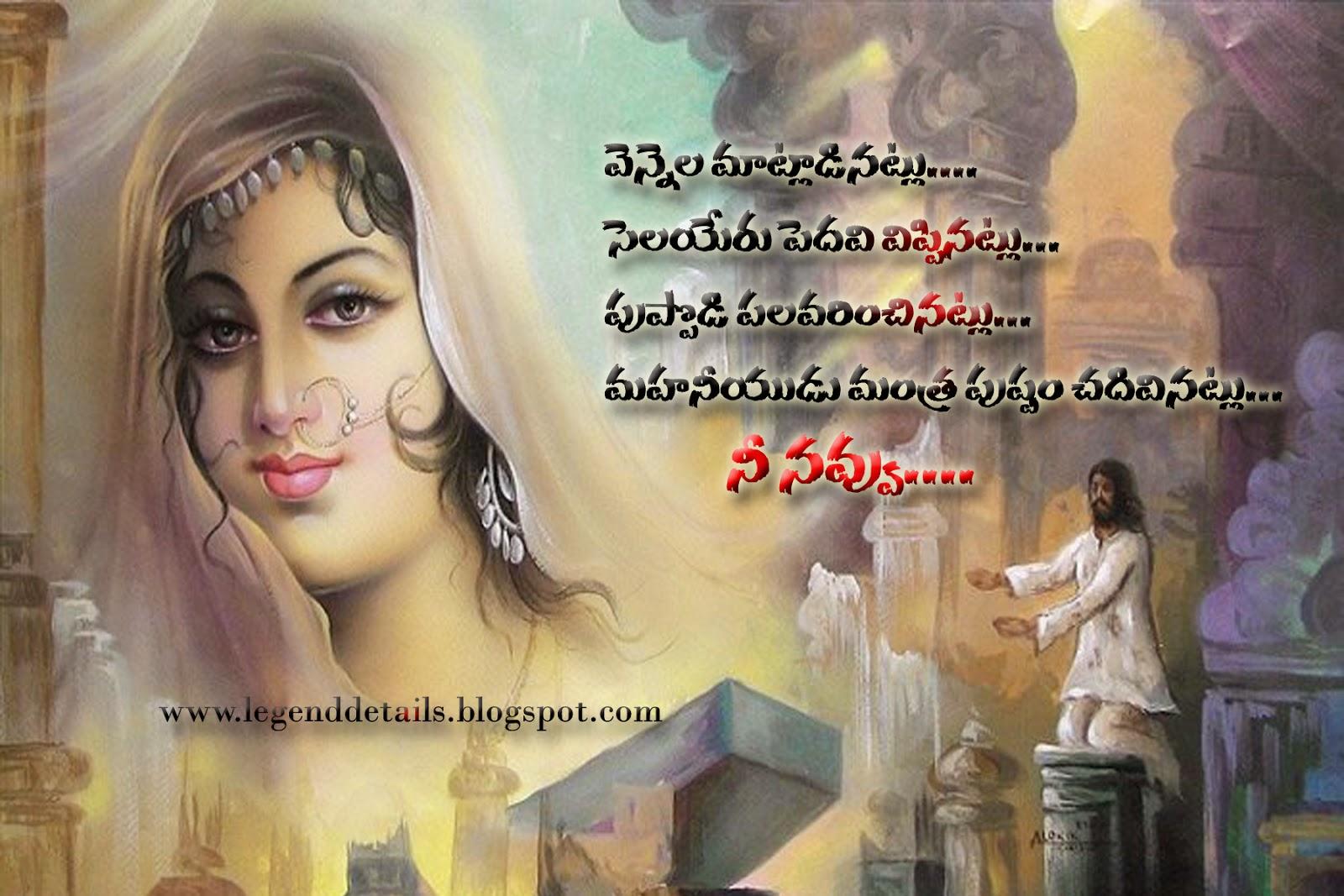 i want kavithalu