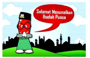 Fadhilah Ibadah Puasa Bulan Ramadhan