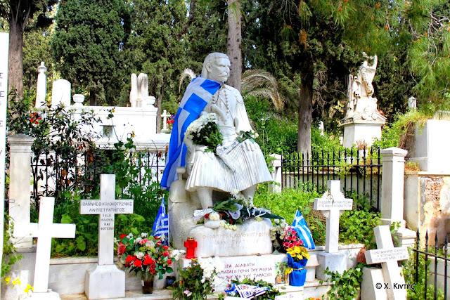 4 Φεβρουαρίου 1843 πεθαίνει ο Θ. Κολοκοτρώνης - Έβαλαν κάτω από τα πόδια του μία τουρκική σημαία