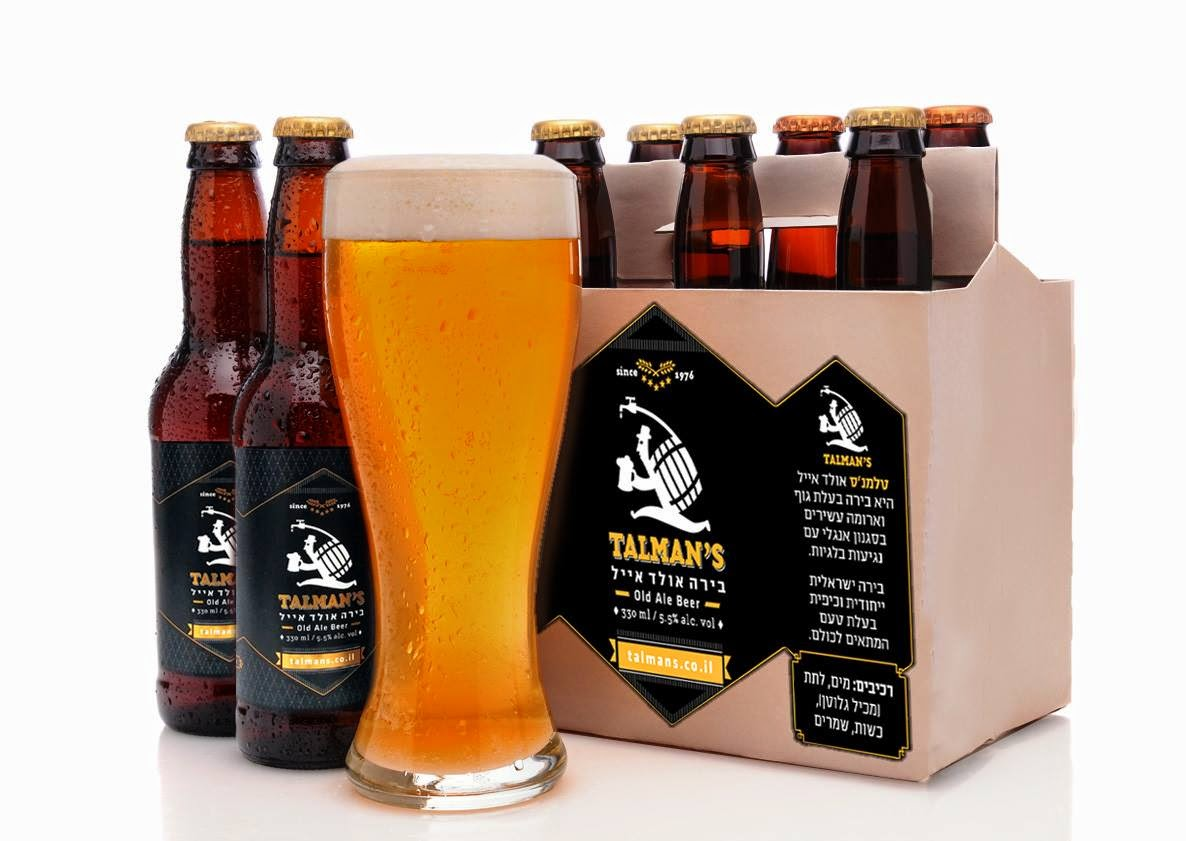 Israel Brews And Views Talman The Friendly Face Of Brewing