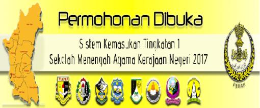Cara Pemohonan Sekolah Menengah Agama Negeri Perak 2017 Online