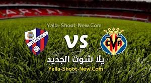 نتيجه مباراة فياريال وهويسكا  اليوم بتاريخ 13-09-2020 في الدوري الاسباني