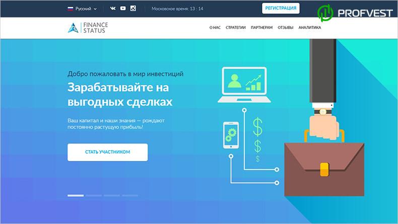 Finance Status обзор и отзывы HYIP-проекта