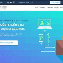 Finance Status: обзор и отзывы о finance-status.com (HYIP платит)
