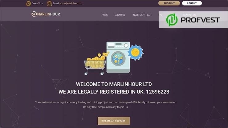 MarlinHour обзор и отзывы HYIP-проекта