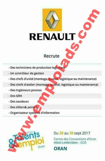 اعلان توظيف بشركة رونو Renault اكتوبر 2017
