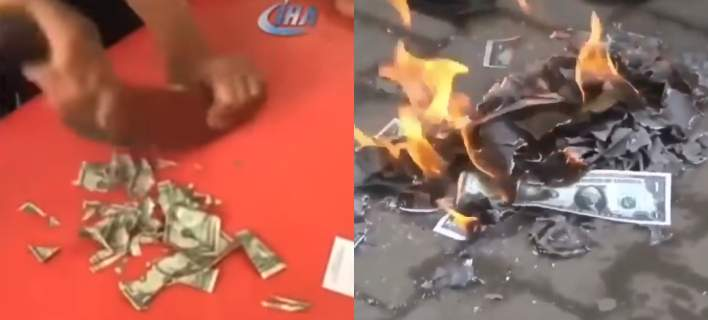 Oι Τούρκοι στα άκρα -Κομματιάζουν και καίνε αμερικανικά δολάρια [βίντεο]