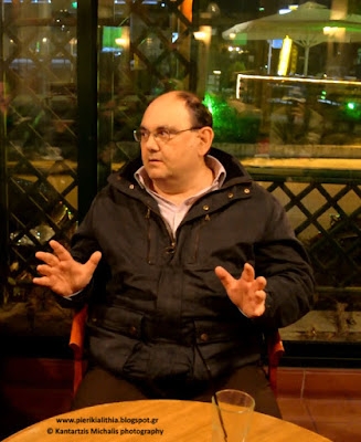 Δημήτρης Καζάκης από τη Κατερίνη: Ο λαός πρέπει να πάρει μέτρα ώστε να γίνει ξανά αφεντικό στον τόπο του!
