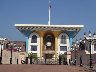 Palazzo Al Alam