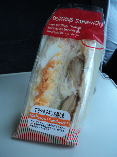 Japanese Convenient Store Sandwich. Tokyo Consult. TokyoConsult.