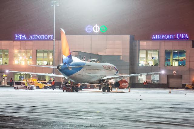 Возвращение курилок в аэропорт