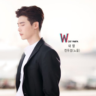 DOWNLOAD MP3 [Single] Jeon Woo Sung (Noel) – W OST Part.6