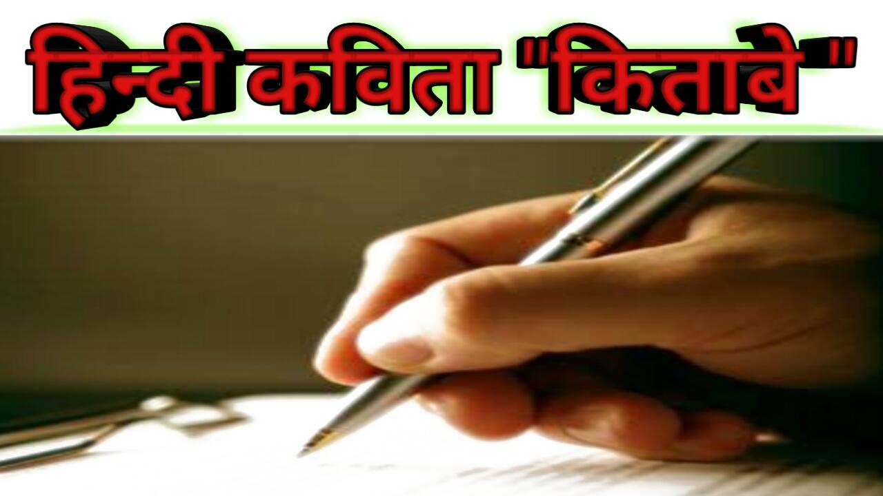 Dharti dhora ri (full song) rajendra jain download or listen.