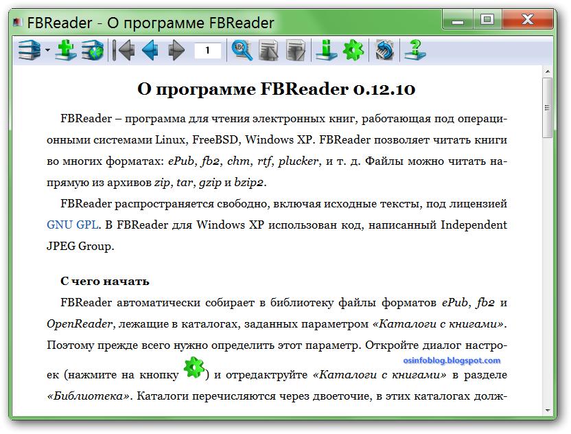 Скачать читалку fb2 для windows xp бесплатно