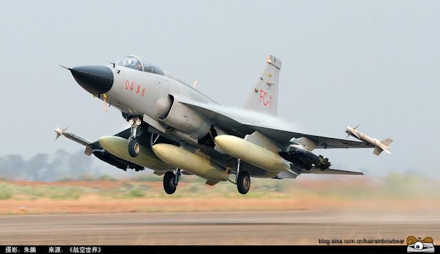 """Resultado de imagen de JF-17 """"Thunder"""""""