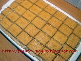 Παστάκια με μπισκότα και κρέμα πραλίνας - από «Τα φαγητά της γιαγιάς»