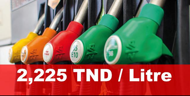"""تونس: هل يصل سعر الوقود إلى """"2.225 مليم"""" في نهاية السنة ؟"""