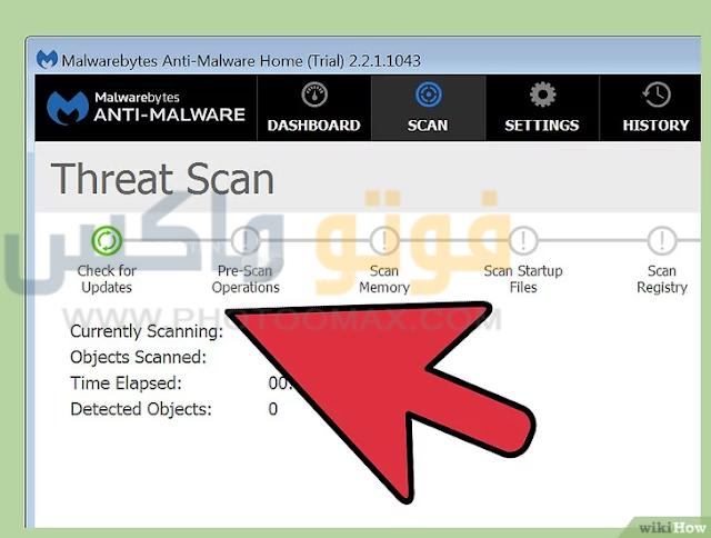 كيفية حذف فيروس الاختصارات في نظام ويندوز