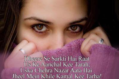 Love Sad Shayari Image Download 2017