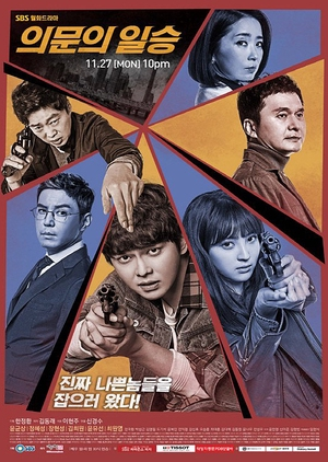 Download Drama Korea Doubtful Victory Episode 06 Subtitle Indonesia