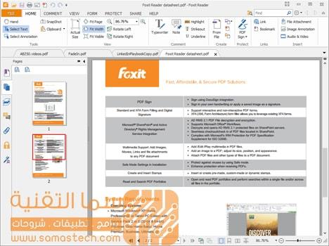 تحميل وتقييم برنامج Foxit Reader 8.0 لفتح وتشغيل  ملفات PDF بي دي اف