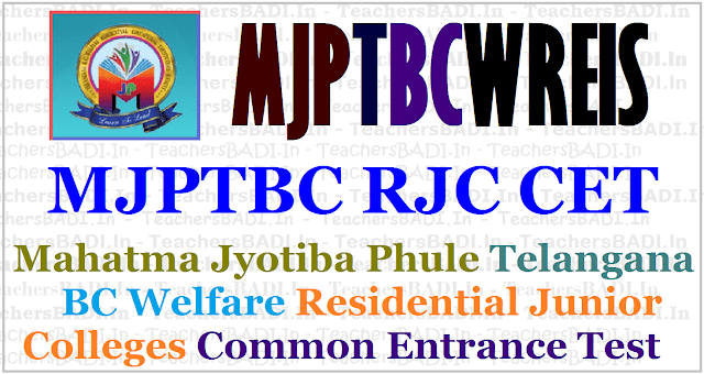 mjptbcwrjc cet 2018,mjp ts bc welfare rjc cet 2018,mjp tsbcwreis inter entrance test 2018,results,hall tickets,exam date,online application form,last date for apply online,bc welfare admission test