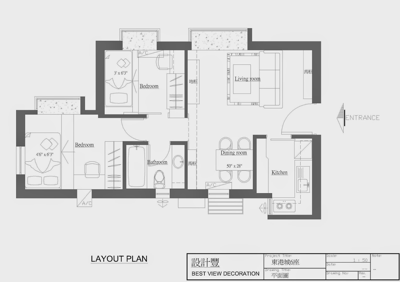 東港城室內設計平面圖,EAST POINT CITY interior design floor plan