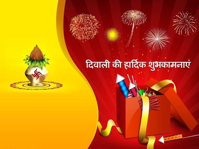 Happy Diwali Pictures 16