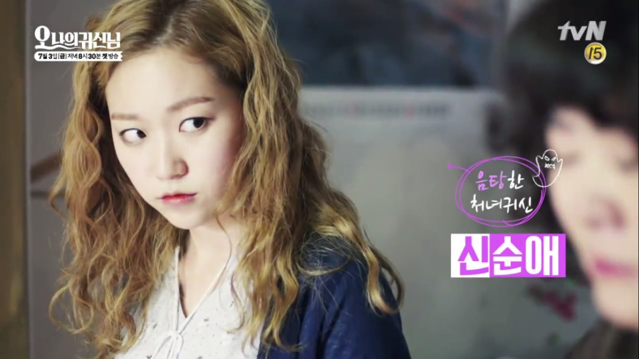 Oh My Onigiri: Oh My Ghostess Review