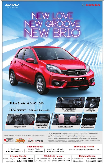 Honda New Brio face lift Edition. price starts at Rs 4,80,000. | Dasara, Dasshera, Diwali festival offers, discounts, low emi, low rate of interest, zero downpayment offers, Higest exchange bonus offers