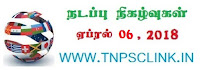 TNPSC Current Affairs April 6th, 2018 (Tamil) - Download as PDF