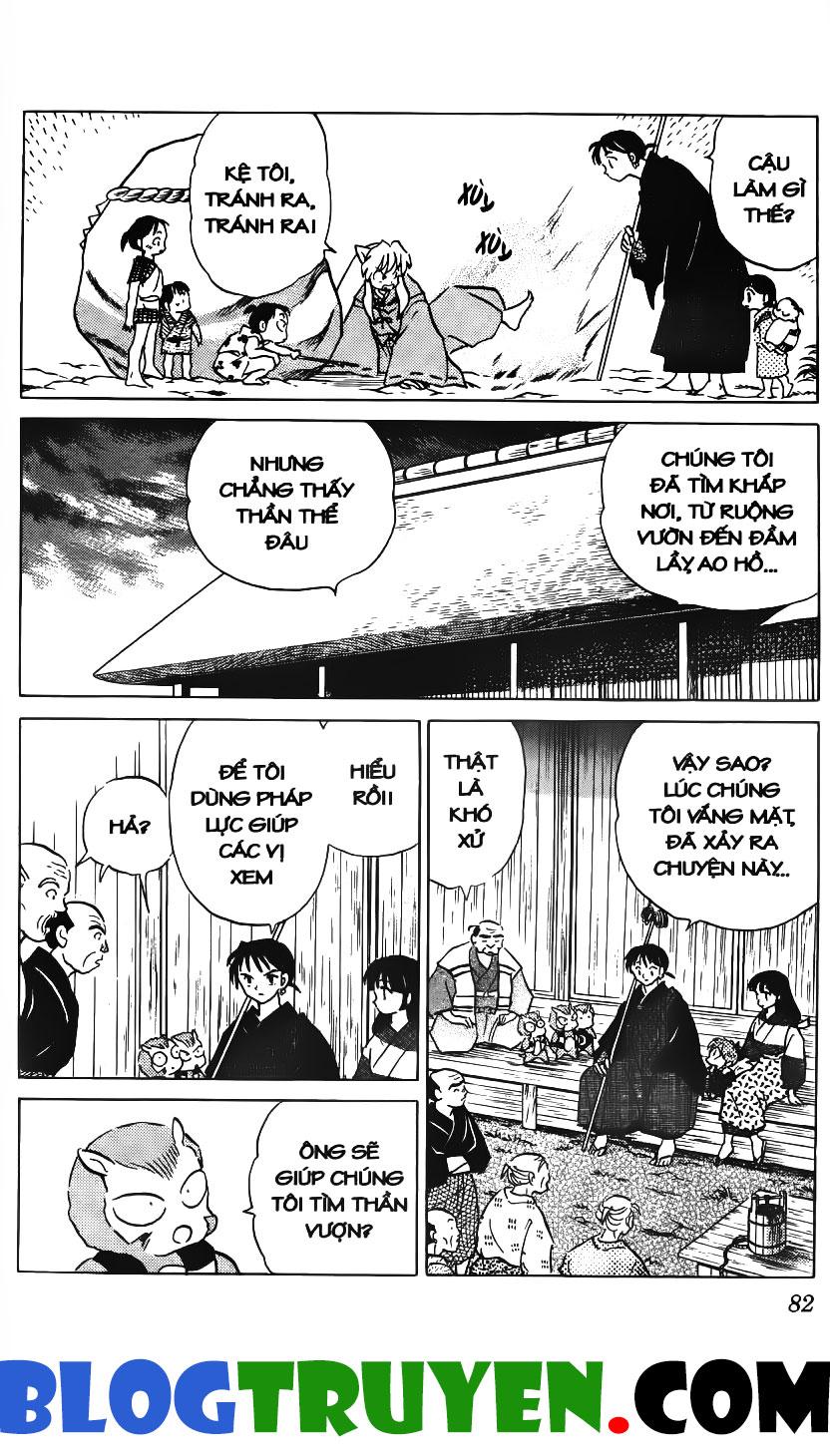 Inuyasha vol 24.5 trang 7